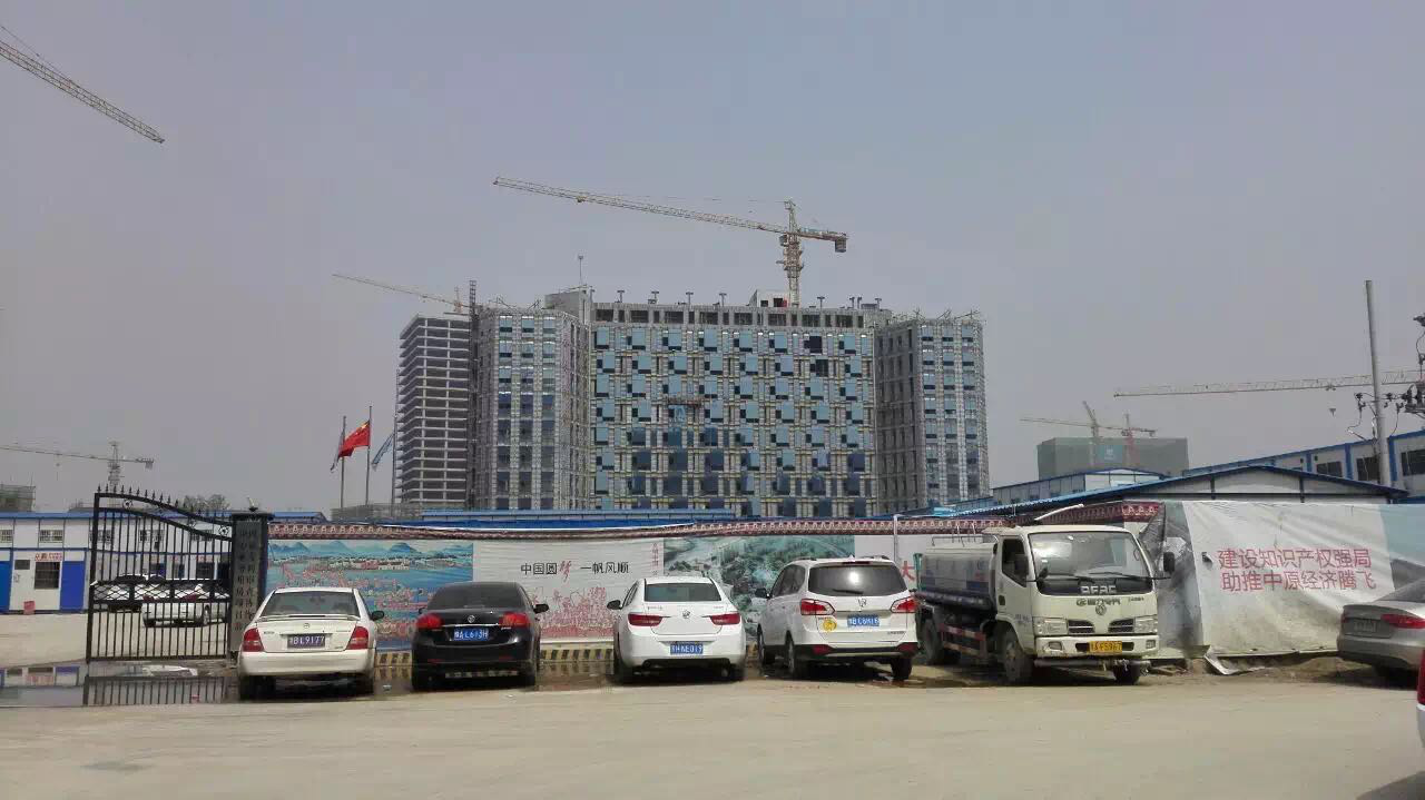 Henan patent review collaboration center(China)